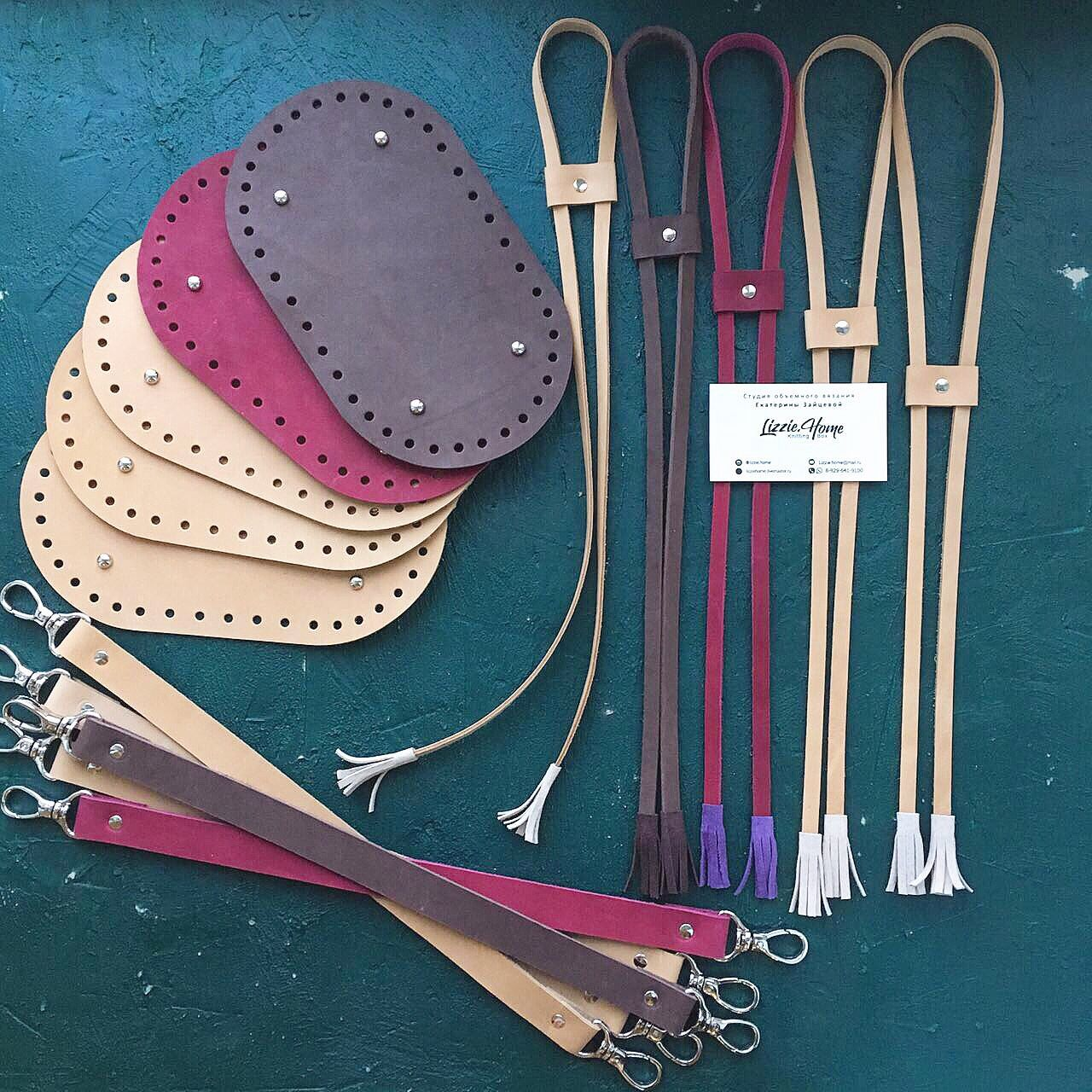 дно для вязаной сумки купить в интернет магазине на ярмарке мастеров с