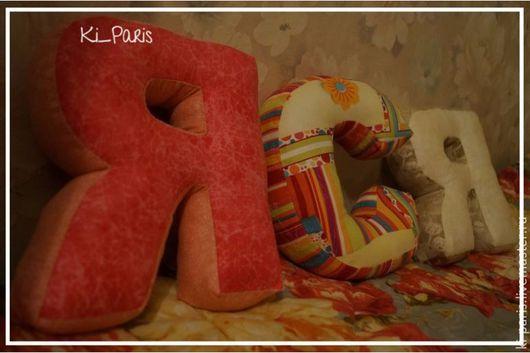 Буквы-подушки ЯСЯ
