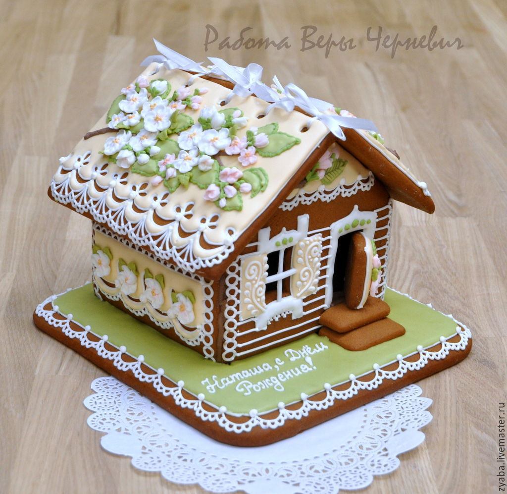 Пряничный свадебный домик