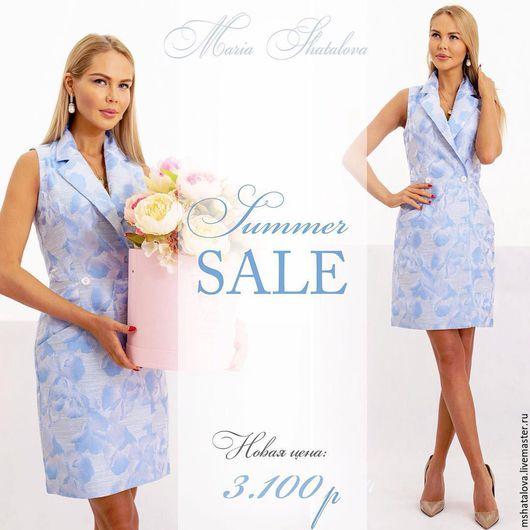 Платья ручной работы. Ярмарка Мастеров - ручная работа. Купить Голубое платье-жакет скидка 50%. Handmade. Голубой