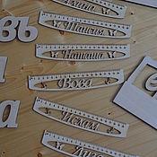 Линейки ручной работы. Ярмарка Мастеров - ручная работа линейка именная деревянная. Handmade.