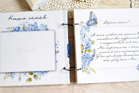 Свадебные коробки для поздравлений фото 506