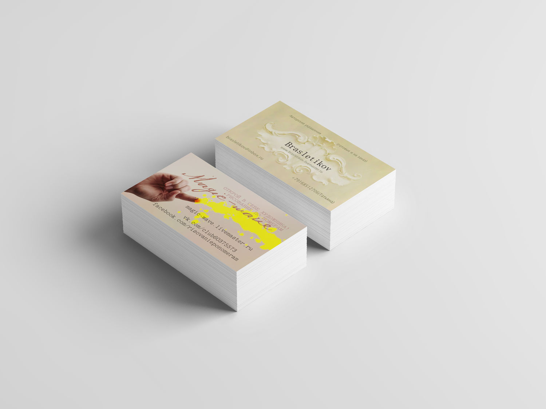 визитка, стиль