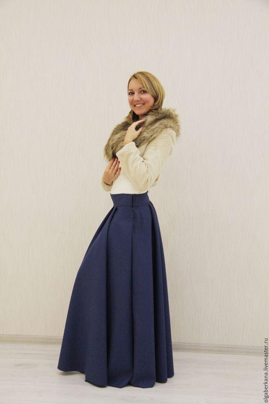Юбки ручной работы. Ярмарка Мастеров - ручная работа. Купить Теплая юбка в пол из шерсти. Handmade. Тёмно-синий