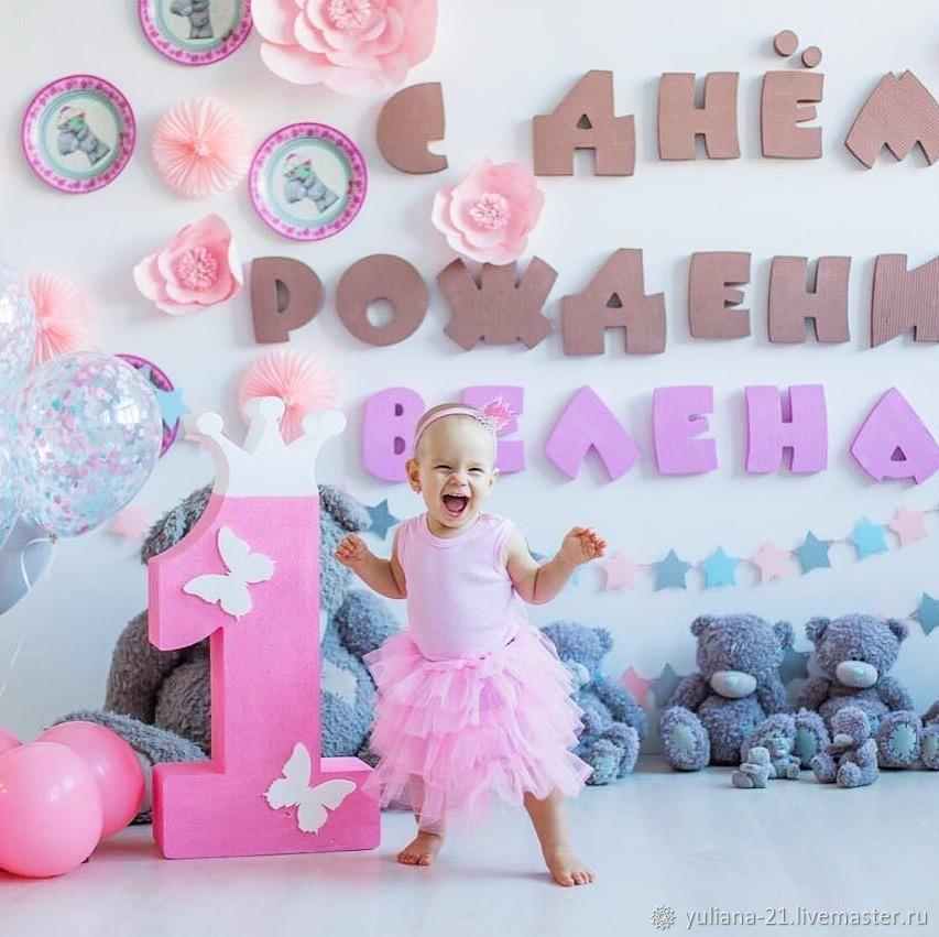 пережила немало все для фотосессии белгород день рождения здесь присутствует