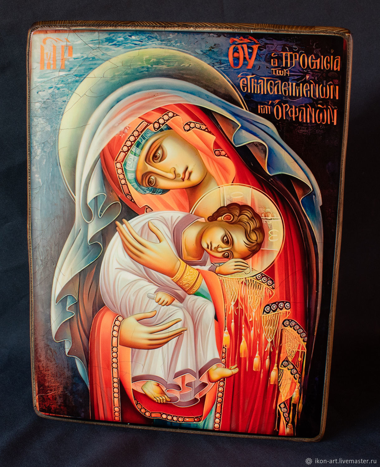 Icon of the Mother of God ' Defender of the weak and abandoned', Icons, Simferopol,  Фото №1