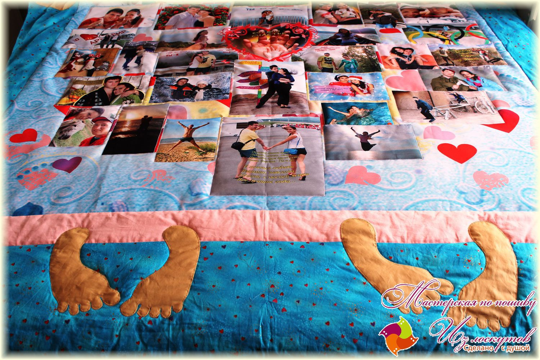 Поздравления для подарка одеяло 76