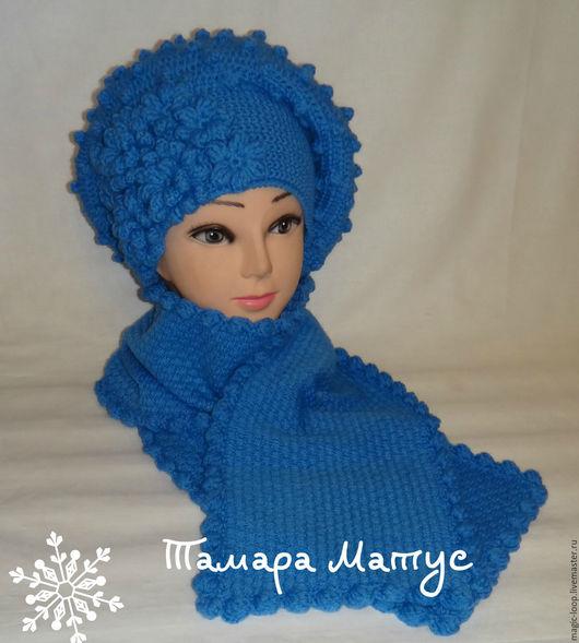 Комплект голубой шапка-берет и шарф ручной работы. Авторская работа Тамары Матус. Ярмарка Мастеров