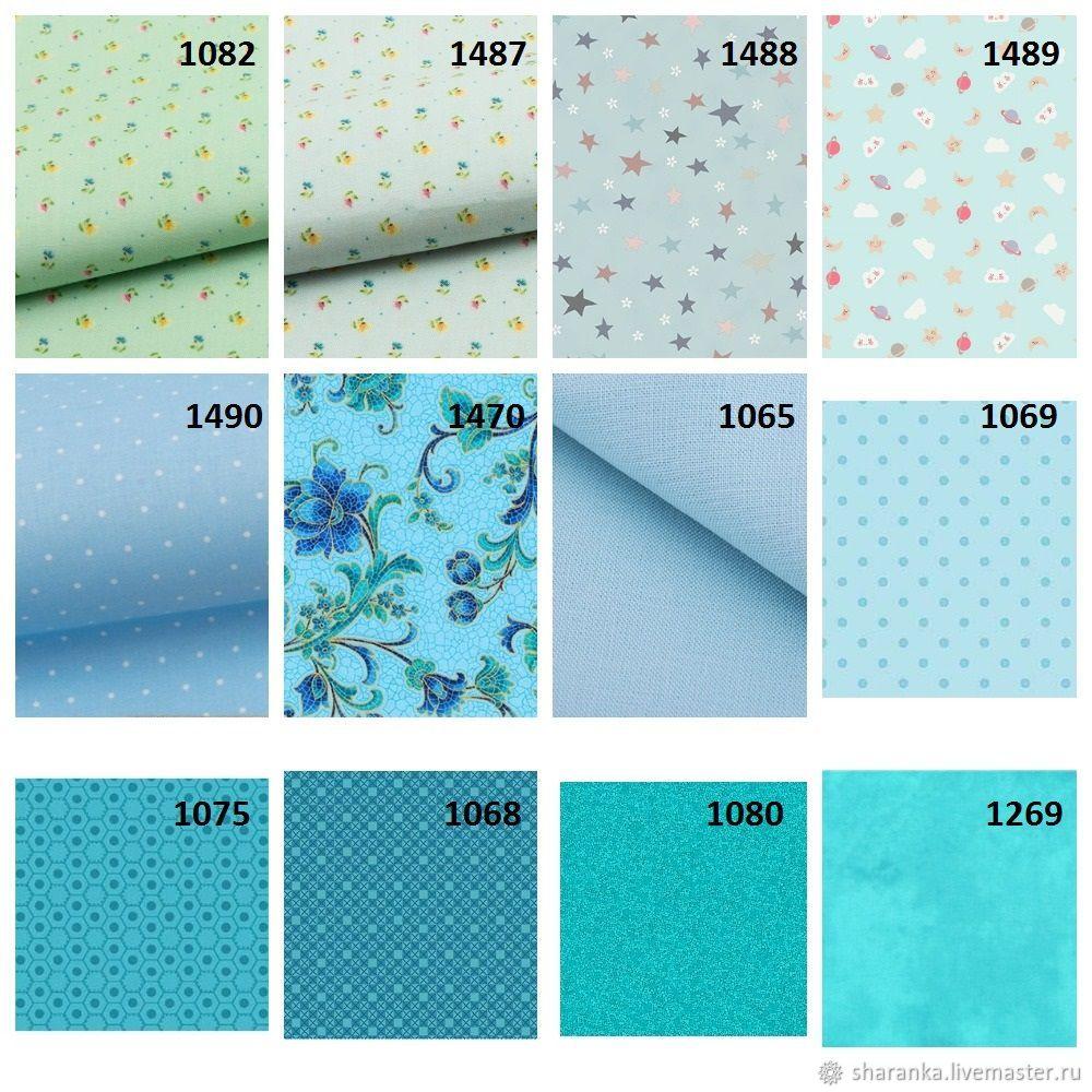 Cotton American, Fabric, Ivanovo,  Фото №1