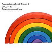 Куклы и игрушки handmade. Livemaster - original item Rainbow 7. Handmade.