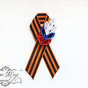 Подарки к праздникам handmade. Livemaster - original item St. George ribbon (brooch).. Handmade.