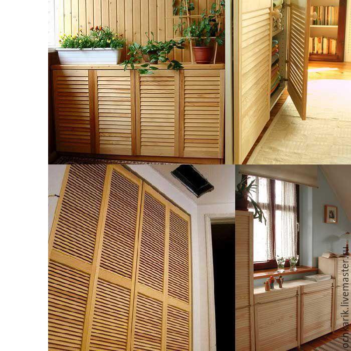 Купить деревянные дверцы для шкафа на балкон..