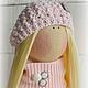 Коллекционные куклы ручной работы. Кукла-малыш в розово-сливочной гамме. **АSSORTIES** от Людмилы Сухановой. Ярмарка Мастеров. Кукла текстильная
