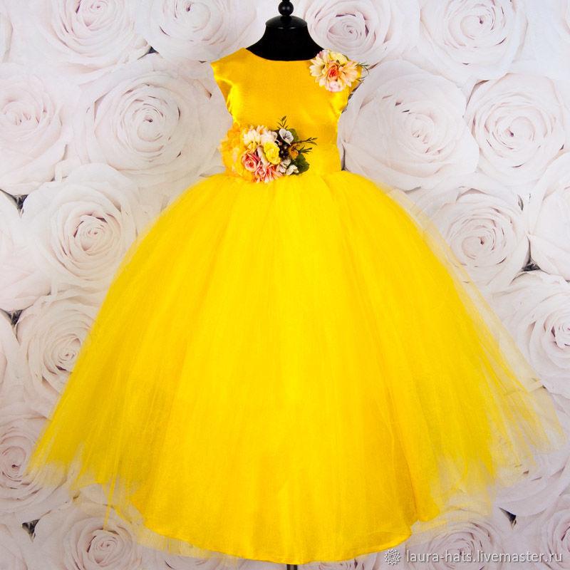 Купить нарядное платье на год