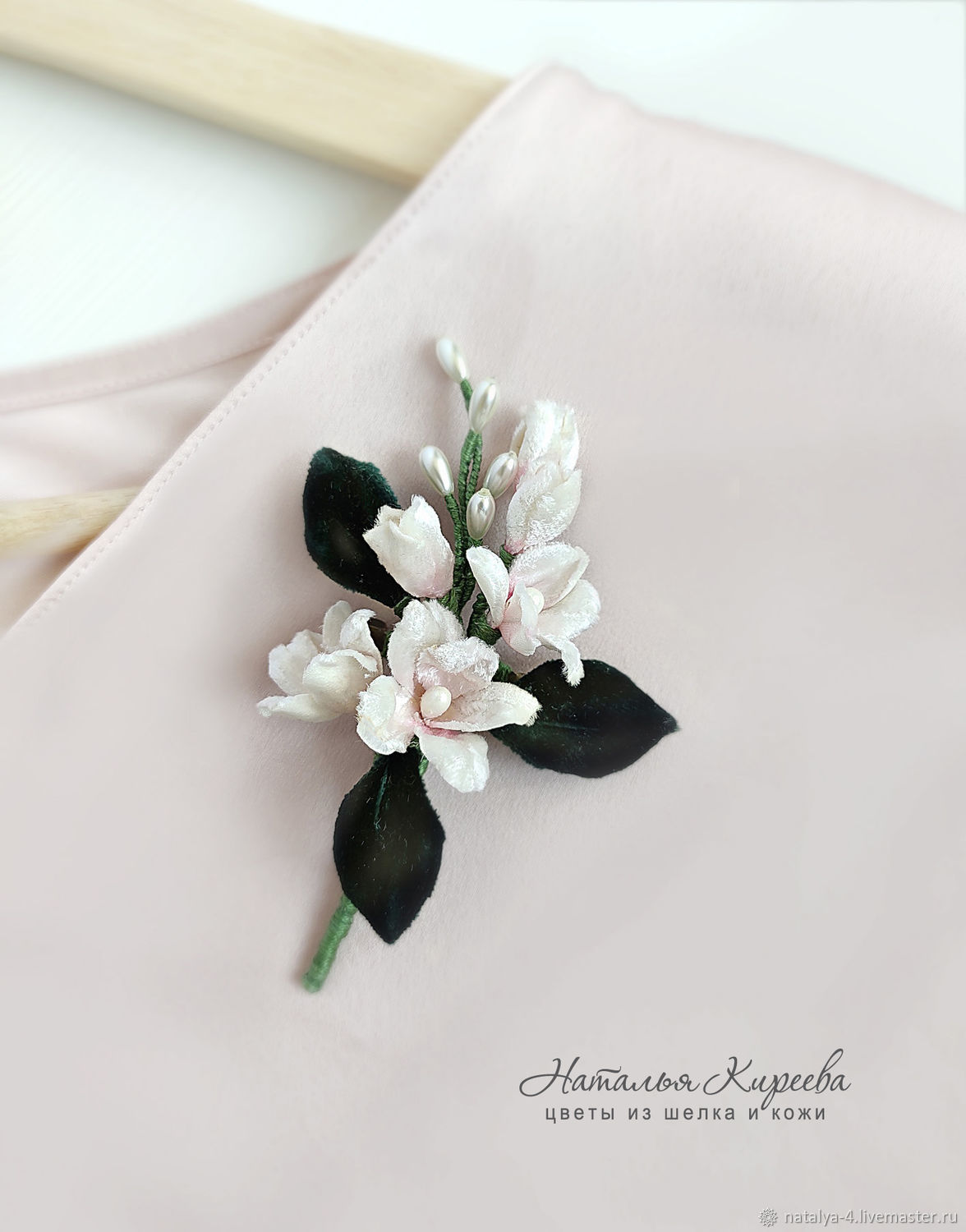 Brooch bouquet 'Tenderness', Brooches, Rostov-on-Don,  Фото №1