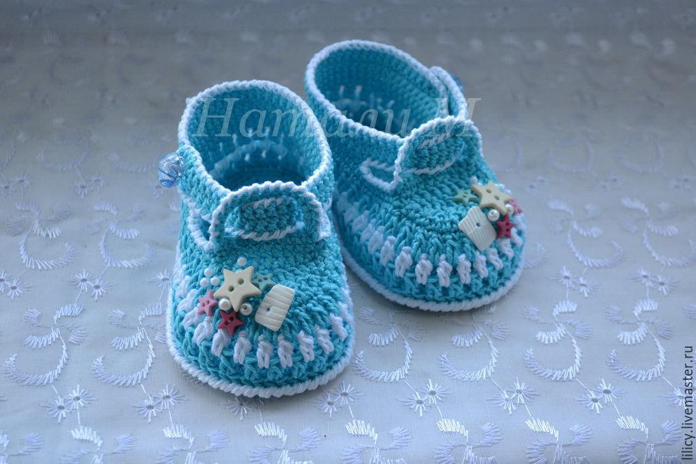 туфельки крючком для малышки есть наш
