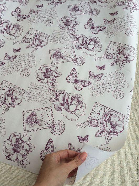 Упаковка ручной работы. Ярмарка Мастеров - ручная работа. Купить Упаковочная крафт-бумага (70х100 см). Handmade. Пакет