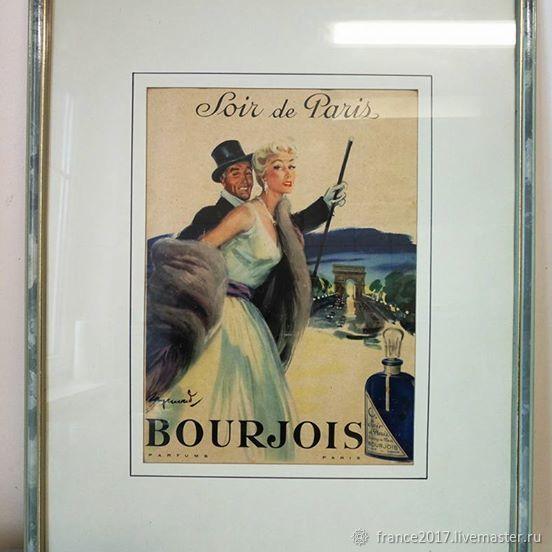 Винтаж: Рекламная страница из французского журнала 30х годов, Книги винтажные, Москва,  Фото №1