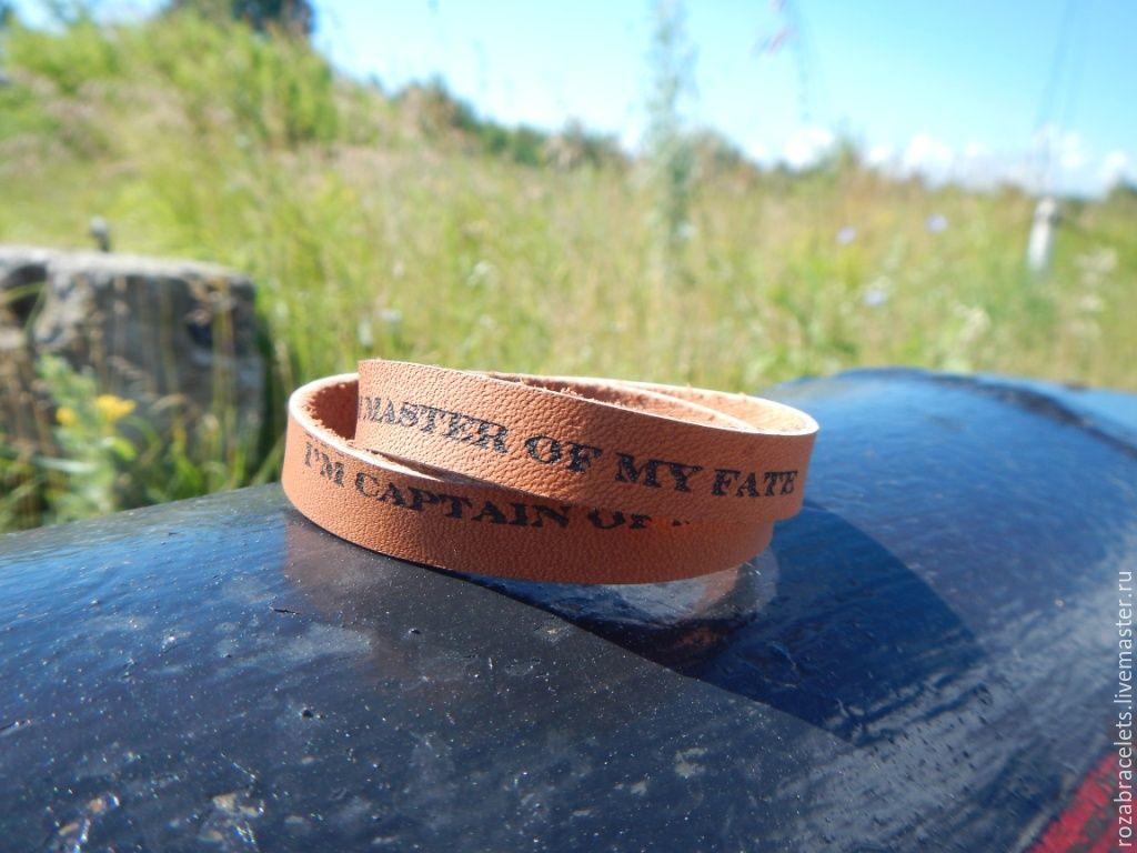 Thin bracelet wrapped leather engraved I'm captain of my life, Bead bracelet, Ulyanovsk,  Фото №1