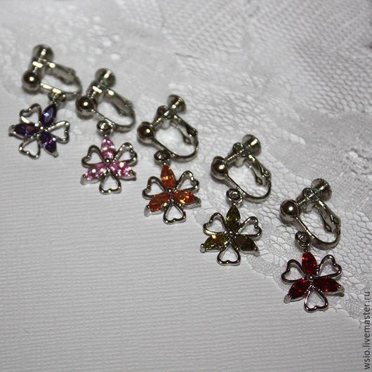 Клипсы (серьги) `Маргаритки`  5 варианта цвета! Маленькие серьги. Купить серьги клипсы для девочки подарок дочке подарок подружке.