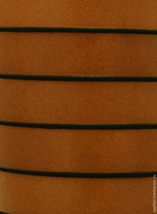 Для украшений ручной работы. Ярмарка Мастеров - ручная работа. Купить КОЖАНЫЙ ШНУР  10х2мм.  ПЕСОЧНЫЙ. Handmade. Кожаный шнур