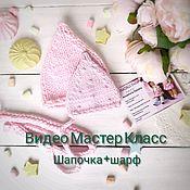 Обучающие материалы ручной работы. Ярмарка Мастеров - ручная работа Видео Мастер класс шапочка для куклы колпачок гнома на спицах + шарф. Handmade.