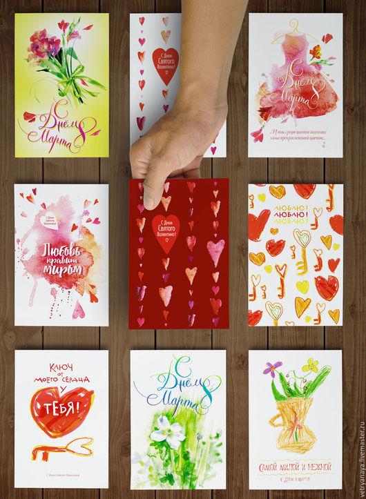 Открытки для женщин, ручной работы. Ярмарка Мастеров - ручная работа. Купить Авторские открытки с Днем Святого Валентина и Днем 8 Марта. Handmade.
