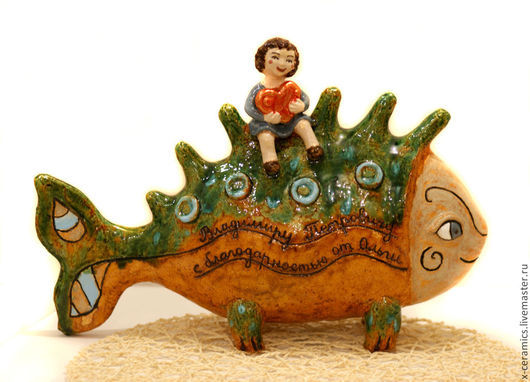 Керамическая скульптура рыба С благодарностью от всего сердца. Авторская керамика Ксении Гольд