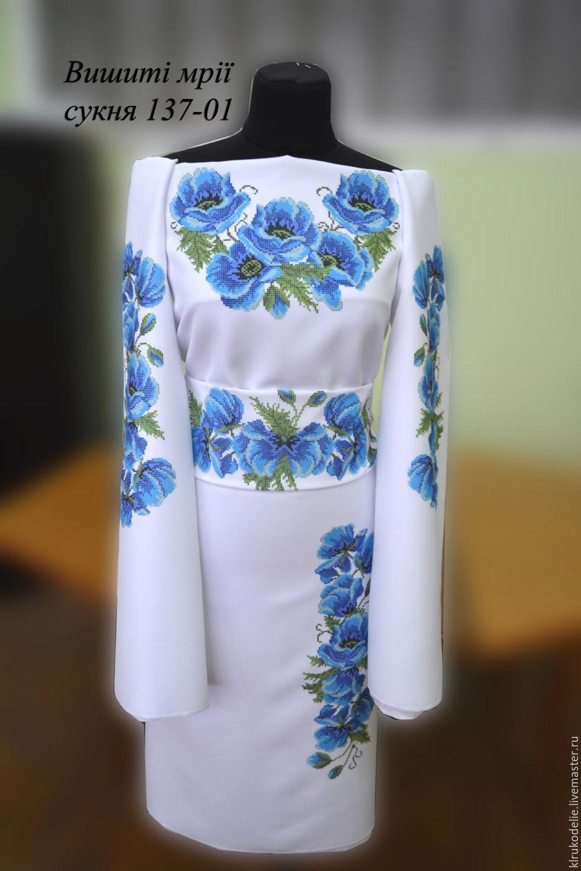 Платье вышиванка заготовка