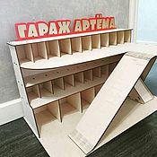 Кукольные домики ручной работы. Ярмарка Мастеров - ручная работа Гараж парковка для игрушек. Handmade.