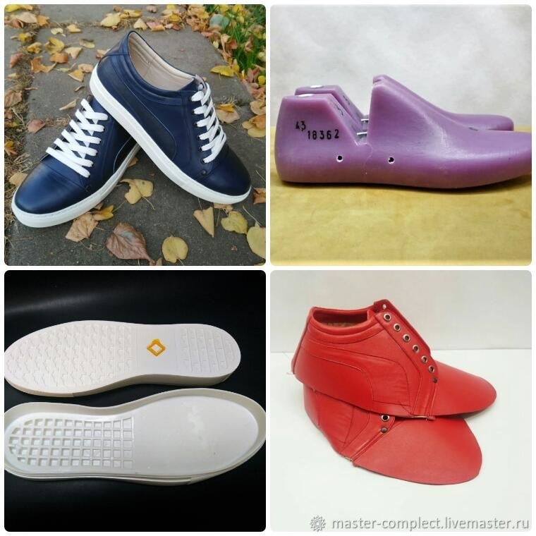 K-4 blank pad sole (men's sneakers), Materials for making shoes, Moscow,  Фото №1