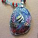 """Кулоны, подвески ручной работы. Ярмарка Мастеров - ручная работа. Купить """"Подводный мир"""". Handmade. Разноцветный, коралловый риф"""