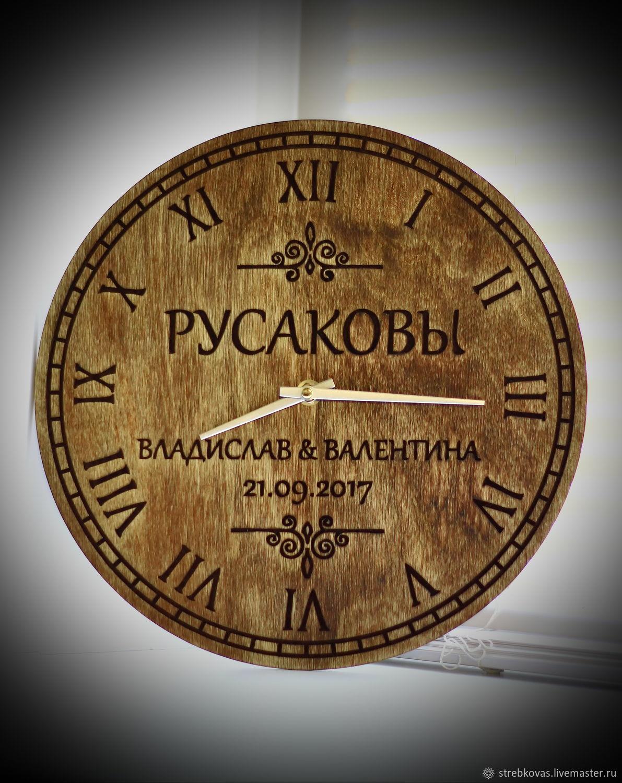 Настенные часы Фамильные_2, Часы классические, Красноярск,  Фото №1