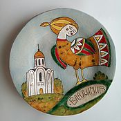 Plates handmade. Livemaster - original item Ceramic decorative plates. Handmade.