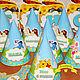 Праздничная атрибутика ручной работы. Ярмарка Мастеров - ручная работа. Купить Набор для дня рождения Винни Пух. Handmade. Голубой