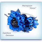 """Ободок для волос """"Синий"""""""