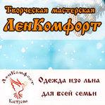 Кристина (lenkomfort) - Ярмарка Мастеров - ручная работа, handmade