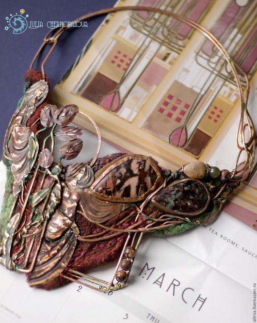 """Колье, бусы ручной работы. Ярмарка Мастеров - ручная работа. Купить """"The Melody of Glasgow Spring"""" колье медное. Handmade."""