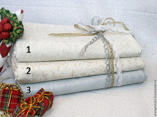 Шитье ручной работы. Ярмарка Мастеров - ручная работа. Купить Новогодняя  ткань золотые и серебрянные потертости. Handmade. Ткань