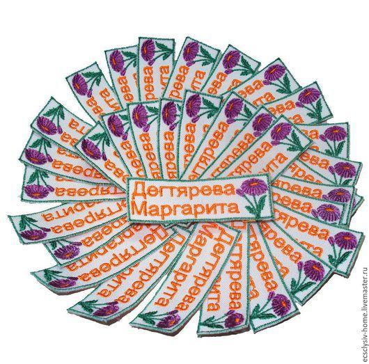 """Упаковка ручной работы. Ярмарка Мастеров - ручная работа. Купить Бирочки для детской одежды """" Маргаритка """". Handmade. Бирочка"""