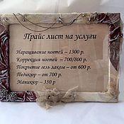 Дизайн и реклама ручной работы. Ярмарка Мастеров - ручная работа Рамка для прайс листа. Handmade.