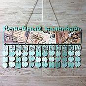 Подарки к праздникам ручной работы. Ярмарка Мастеров - ручная работа Семейный календарь Письма. Handmade.