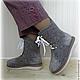Обувь ручной работы. Ярмарка Мастеров - ручная работа. Купить Ботинки валяные женские Ульяна. Handmade. Серый, ботинки женские