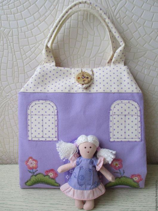Сумочка-домик для куколки купить для куколки сиреневый Ярмарка мастеров Ольга Вайда ручная работа