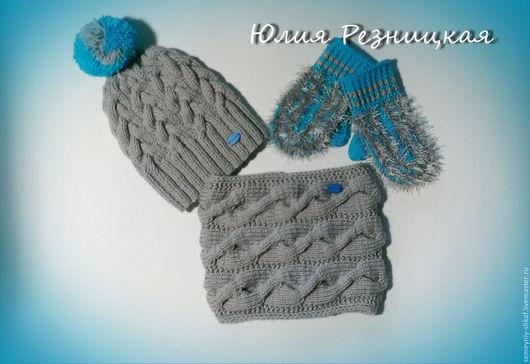 """Одежда унисекс ручной работы. Ярмарка Мастеров - ручная работа. Купить Комплект  """"Голубая дымка"""": шапочка, снуд и варежки. Handmade."""