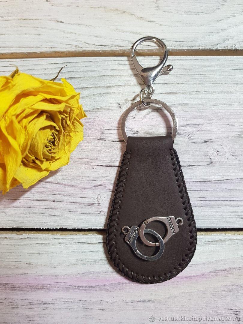 """Брелок для ключей """"наручники"""""""