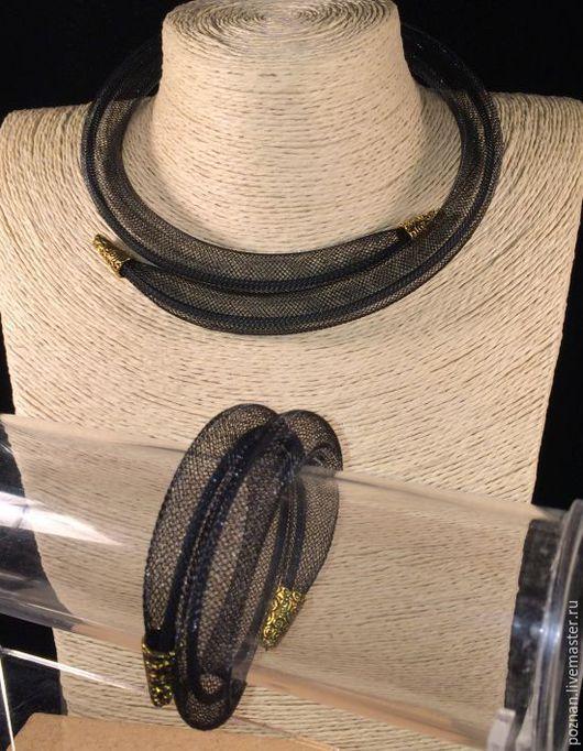 Колье, бусы ручной работы. Ярмарка Мастеров - ручная работа. Купить Колье и браслет из итальянской сеточки.. Handmade. Подарок девушке
