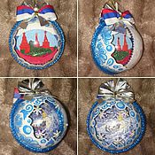 """Подарки к праздникам ручной работы. Ярмарка Мастеров - ручная работа """"Сувенирный"""" елочный шар. Handmade."""