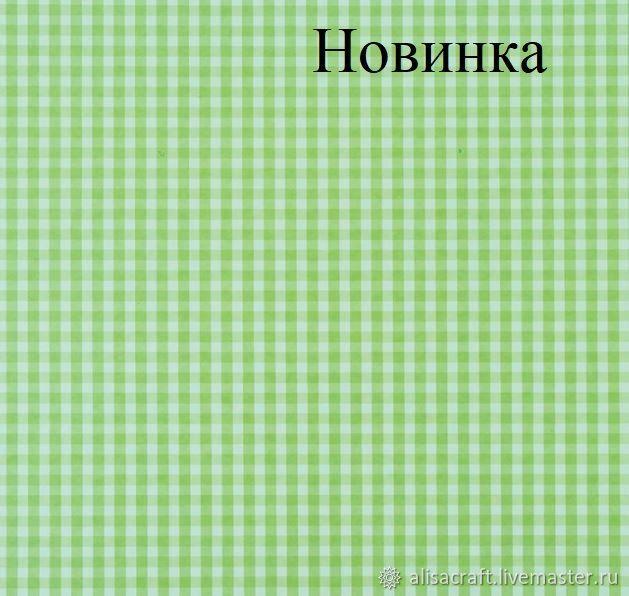 """""""Горошек и клетка"""" бумага Салатного цвета, 30х30 см, Бумага, Москва,  Фото №1"""