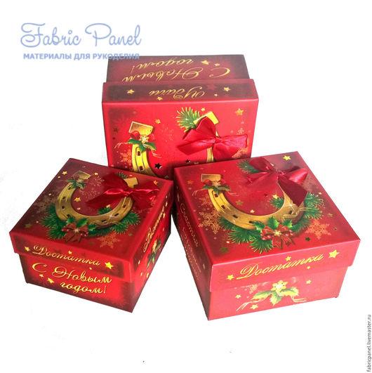 """Упаковка ручной работы. Ярмарка Мастеров - ручная работа. Купить Коробка подарочная """"Везения в Новом году!"""" (3 размера). Handmade."""